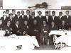 Abitur 1962